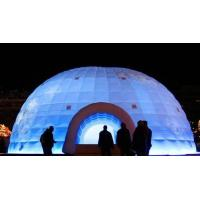 Buy cheap 2012 LED inflatable dome from wholesalers