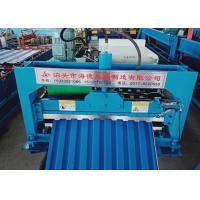 Wholesale Steel Sheet Roller Shutter Door Making Machine PLC Control System 350H Main Frame from china suppliers