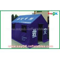 Wholesale Emergency Disaster Relief Tent Refugee Tent For Government 300x400x270cm from china suppliers