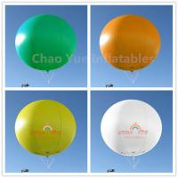 Buy cheap Colorful Helium Inflatable Balloon for advertising from wholesalers