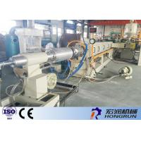 Buy cheap Industrial Vacuum Forming Machine , Plastic Thermoforming Machine 140KW from wholesalers