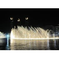 Wholesale High Spray Color Changing Led Fountain , Big Water Fountain Project 380V from china suppliers