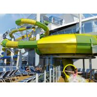 Quality Theme Water Park Bowl Water Slide 2 Person Inline Tube 57m X 21m Occupied Area for sale