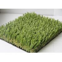 Wholesale Courtyard Turf Landscaping High Density Artificial Grass Outdoor Synthetic Grass from china suppliers