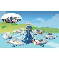 Wholesale Merry-Go-Round from china suppliers