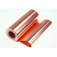 Wholesale Soft Copper Foil Sheet Roll 500 ~ 650mm Width For Electomagnetic Shielding Material from china suppliers