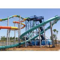 Wholesale Custom Magic Aqualoop Water Slide Outdoor Mix Color Fiberglass Equipment from china suppliers