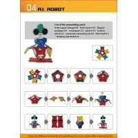 Buy cheap 3Q Wisdom Blocks Set - A. I. Robot from wholesalers