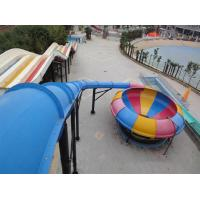 Wholesale Water Play Amusement Super Space Bowl Slide For Aqua Park 1 Year Warranty from china suppliers