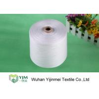 Wholesale Smooth / Evenness 100 Polyester Yarn from china suppliers
