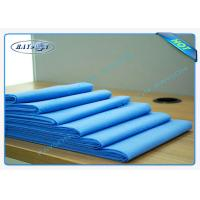 China Medical Hospital Dressing Cloth Non Woven Medical Fabric 100% Virgin Polypropylene on sale