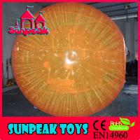 Wholesale Z-080 Colorful Land Zorb Ball,Inflatable Zorb Ball Track from china suppliers