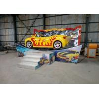 Wholesale Mini Flying Car Kiddie Amusement Rides Yellow Red Color For Playgrounds from china suppliers