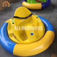 Wholesale Customized Color Carnival Bumper Cars , Battery Ufo Inflatable Bumper Cars from china suppliers
