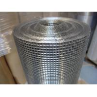 China 1×1 Stainless Steel Welded Mesh Sheets Low Carbon Iron Wire 300~2500mm Width on sale