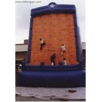 Wholesale Fire - retardant 0.55mm PVC Inflatable Climbing Wall YHCW 010 with 1500W CE / UL Blower from china suppliers