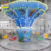 Wholesale Kiddie rides children carnival games Mini flying chair for sale from china suppliers