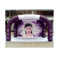 Wholesale Oxford Fabric Multifunctional Inflatable Air Tent Huge Digital Printing Reusable EN14960 from china suppliers