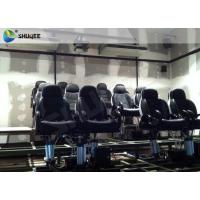 Wholesale Unique 5D Cinema Equipment With Luxurious Armrest Seats Two Years Warranty from china suppliers