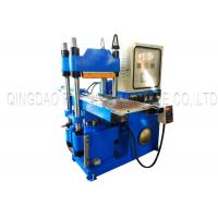 China Fully Automatic Rubber Vulcanizing Press Machine 5.5kw Customized Voltage on sale