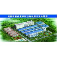 Fujian Sijia Industrial Material Co., Ltd.