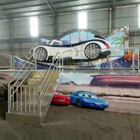 Wholesale Amusement Flying Car Ride With Trailer Folding Background Wall from china suppliers