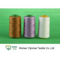 Wholesale Bright Colored Polyester Core Spun Thread from china suppliers