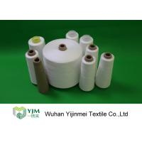 Wholesale 20S /2 30s/2 40s/2 Raw White Yarn / High Tenacity Polyester Yarn For Knitting Usage from china suppliers