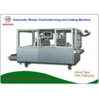 Wholesale 0.4-0.6 Mpa Automatic Blister Thermal Forming Machine With PLC Control System from china suppliers