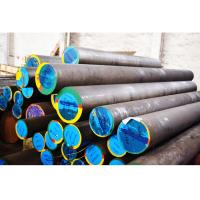 Wholesale Low Tensile Mild Carbon Steel Bar 130 - 1600mm AISI 1020 SGS / BV Certification from china suppliers
