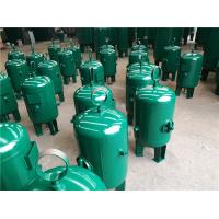 Wholesale Long Lasting Vertical Air Compressor Tank , 50L 145psi Compressed Air Accumulator Tank from china suppliers