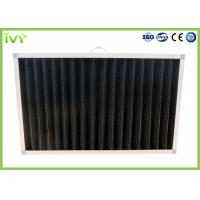 Wholesale Activated Charcoal Air Filter 200Pa Final Pressure Drop For Industrial Use from china suppliers