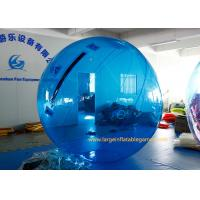 China Blue Durablem Giant Inflatable Water Walking Ball Waterproof For Water Walking With CE on sale
