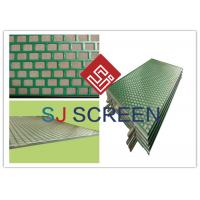 Buy cheap 2000 48- 30 PWP Steel Frame Screen / Oil Filter Vibrating Screen 2-3 Layers from wholesalers