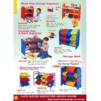 Wholesale School Furniture - Block Play Storage Organizar, Children Storage Shelf from china suppliers