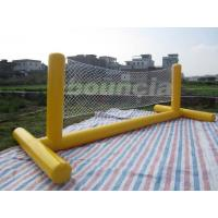 0.9mm PVC Tarpaulin Fabric Yellow Color Inflatable Volleyball Playground Equipment