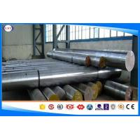 Wholesale 14 NiCr14 Forged Steel Round BarsDIA 110-1200 Mm Machined Bright Surface from china suppliers