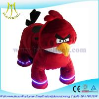 Wholesale Hansel coin operated animal toy plush animais motorizado from china suppliers