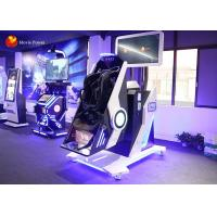 Buy cheap Arcade Game Machine 9D Interactive With Virtual Reality VR 360 Flight Simulator from wholesalers