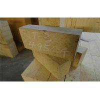 Wholesale Industrial Furnace High Alumina Refractory Brick Dry Pressed Block from china suppliers