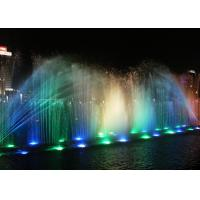 Wholesale Swing Type Music Dancing Fountain Multi - Vector Floating Computer Controlled from china suppliers