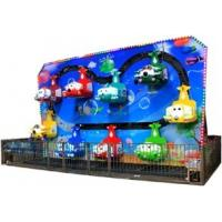 Wholesale Happy Sky Family Fun thrilling Ride , Area Required 9.1m × 4.6m 380v from china suppliers