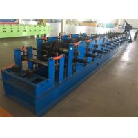 Buy cheap C Purlin Machine Z purlin roll forming Machine raw material thickness 2-3mm, from wholesalers