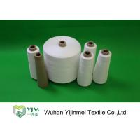 Quality 100 PCT Polyester Spun Yarn Ring Spinning Yarn for Sewing Thread 50s/2 60s/2 40s for sale