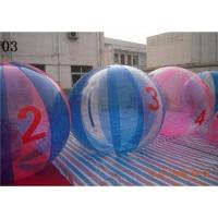 Buy cheap China Water ball from wholesalers