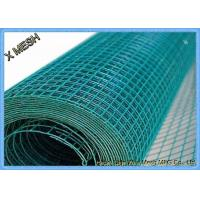 Wholesale Building Material Iron Welded Wire Mesh / Weld Mesh Panels 0.5m-2.0m Width from china suppliers