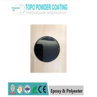 Buy cheap Safe High Gloss Polyester Powder Coating RAL9005 Black Color For Metal Furniture from wholesalers