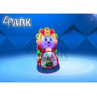 Wholesale Candy Snail Kiddy Ride Machine / Mini Karaoke Booth Indoor Sing Box Music Game Machine from china suppliers