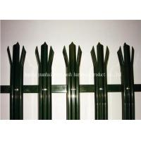 Wholesale Low Carbon Steel W D Pale Metal Palisade Fencing , Waterproof Short Garden Fence from china suppliers
