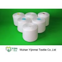 Buy cheap 40s/2 40S 100 Spun Polyester Yarn Raw White With Dyeing Tube / Paper Cone from wholesalers